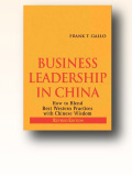『Business Leadership in China』