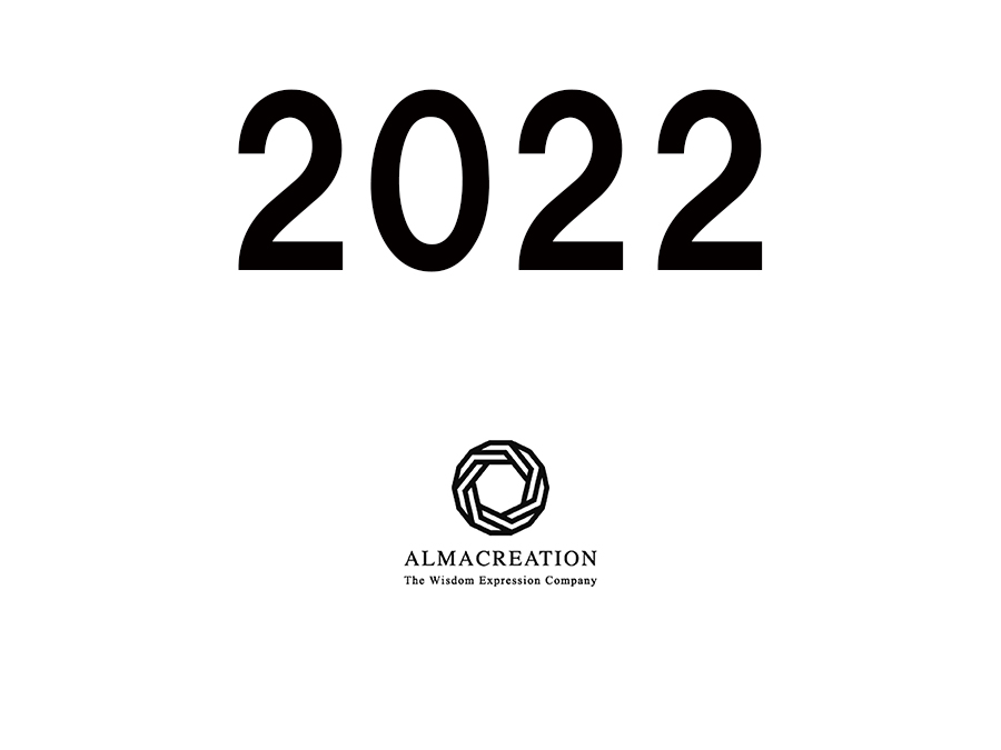 神田昌典『2022』全国縦断講演ツ...