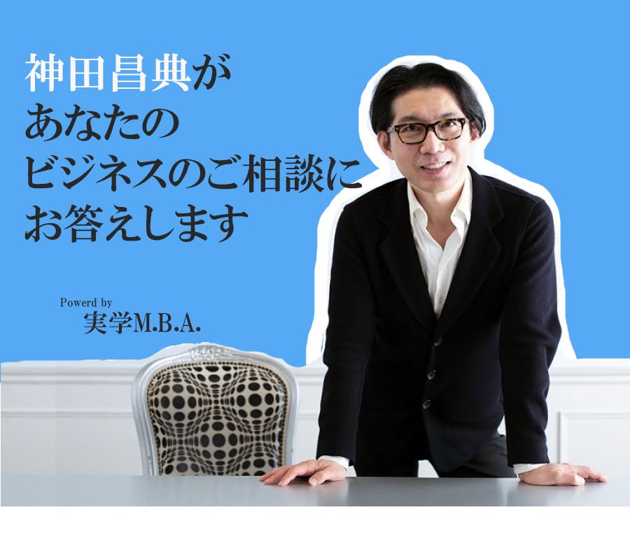 イベント||神田昌典公式サイト